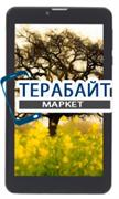 FinePower E3 МАТРИЦА ДИСПЛЕЙ ЭКРАН