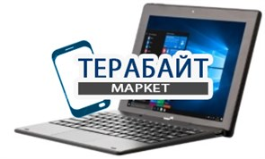 KREZ TM1041 АККУМУЛЯТОР АКБ БАТАРЕЯ