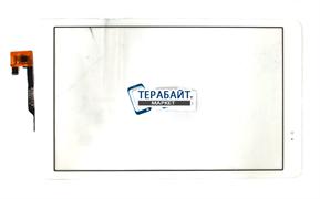 Huawei Mediapad T2 10.0 ТАЧСКРИН СЕНСОРНЫЙ ЭКРАН СТЕКЛО