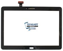 Тачскрин для планшета Samsung Galaxy Tab Pro SM-T520 SM-T525