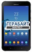 АККУМУЛЯТОР АКБ БАТАРЕЯ ДЛЯ Samsung Galaxy Tab Active 2 8.0 SM-T395
