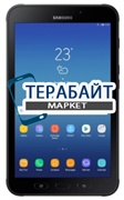 МАТРИЦА ДИСПЛЕЙ ЭКРАН ДЛЯ Samsung Galaxy Tab Active 2 8.0 SM-T395
