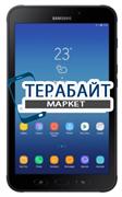 Samsung Galaxy Tab Active 2 8.0 SM-T390  АККУМУЛЯТОР АКБ БАТАРЕЯ