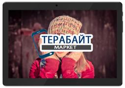 Irbis TZ184 МАТРИЦА ДИСПЛЕЙ ЭКРАН