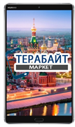 Huawei MediaPad M5 8.4 LTE АККУМУЛЯТОР АКБ БАТАРЕЯ