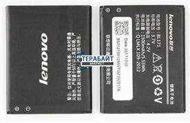 АККУМУЛЯТОР АКБ ДЛЯ Lenovo A356