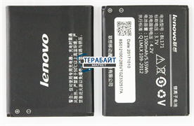 АККУМУЛЯТОР АКБ ДЛЯ Lenovo A65