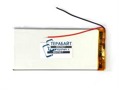 Аккумулятор для электронной книги effire ColorBook TR702
