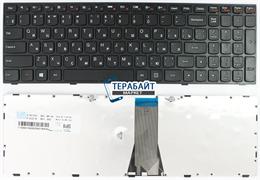 Клавиатура для ноутбука Lenovo IdeaPad B50-30
