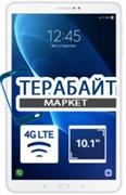 Samsung Galaxy Tab A 10.1 SM-T585 АККУМУЛЯТОР АКБ БАТАРЕЯ