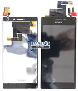 Sony Xperia M2 Dual Sim S50h ДИСПЛЕЙ + ТАЧСКРИН В СБОРЕ / МОДУЛЬ
