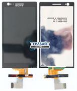 Sony Xperia P LT22i ДИСПЛЕЙ + ТАЧСКРИН В СБОРЕ / МОДУЛЬ