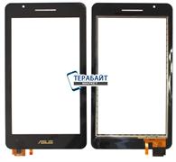 Тачскрин для планшета ASUS Fonepad 7 FE171CG