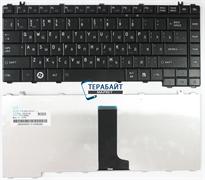 Клавиатура для ноутбука 443922-001