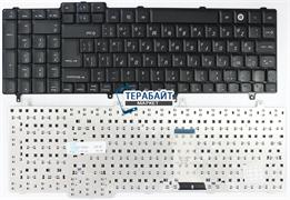 Клавиатура для ноутбука Dell Inspiron 1720