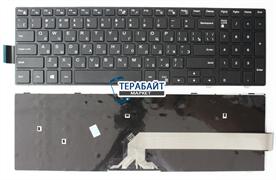 КЛАВИАТУРА ДЛЯ НОУТБУКА MP-13N73US-442