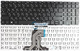 Клавиатура для ноутбука HP Pavilion 250 G4