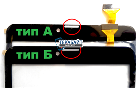 Tesla Effect 8.0 3G ТАЧСКРИН СЕНСОР СТЕКЛО