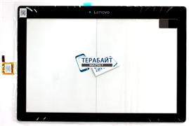 Lenovo TB3-X103F 10.1 ТАЧСКРИН СЕНСОР СТЕКЛО