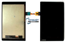 Дисплей+тачскрин LENOVO Yoga Tablet YT3-850F