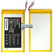 Аккумулятор для планшета Huawei MediaPad S7-301u