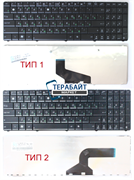 Клавиатура для ноутбука Asus A53B черная без рамки