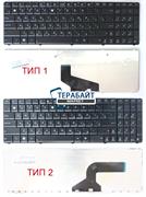 Клавиатура для ноутбука Asus K53by черная без рамки