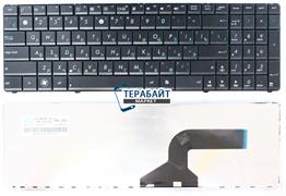 Клавиатура для ноутбука Asus K53BE черная без рамки