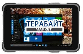 DESTEN CyberBook T568 ТАЧСКРИН СЕНСОР СТЕКЛО