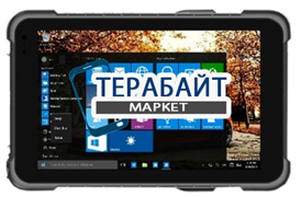 DESTEN CyberBook T568 АККУМУЛЯТОР АКБ БАТАРЕЯ