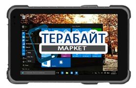 DESTEN CyberBook T186 АККУМУЛЯТОР АКБ БАТАРЕЯ