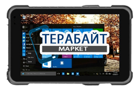 DESTEN CyberBook T186 ТАЧСКРИН СЕНСОР СТЕКЛО