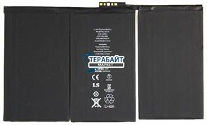 Аккумулятор для планшета iPad 2 A1376
