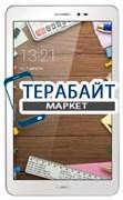 Аккумулятор для планшета Huawei MediaPad M1 8.0 S8-301WF