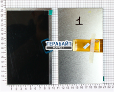 Матрица для планшета Supra M721G
