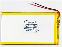 Аккумулятор для планшета Dexp Ursus NS110