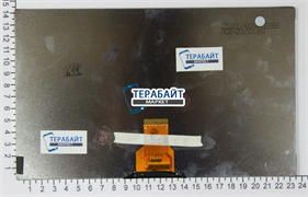 Матрица (дисплей) для планшета fpc-fc101bf03-40-v3