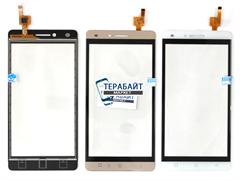 ARK Benefit S502 / S503 тачскрин сенсор стекло экран