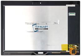 Lenovo Tab 4 TB-X704L МАТРИЦА + ТАЧСКРИН В СБОРЕ