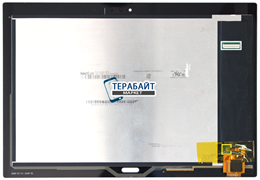ДИСПЛЕЙНЫЙ МОДУЛЬ ДЛЯ Lenovo Tab 4 TB-X704L ТАЧСКРИН + МАТРИЦА В СБОРЕ