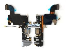 Шлейф с разъемом зарядки для iphone 6S (A1700)