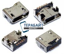 Системный разъем (гнездо) зарядки micro usb 20 для планшетов и телефонов