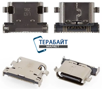 РАЗЪЕМ ПИТАНИЯ USB TYPE-C LG G5 H845