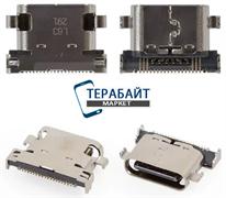 РАЗЪЕМ ПИТАНИЯ USB TYPR-C LG G5 LS992