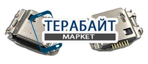 Samsung Jet GT-S8000 РАЗЪЕМ ПИТАНИЯ MICRO USB