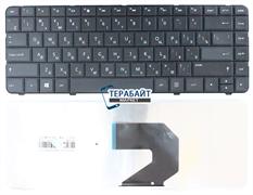 Клавиатура для ноутбука HP 646125-251