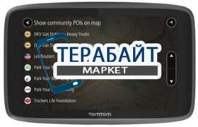Тачскрин для навигатора TomTom GO PROFESSIONAL 6200