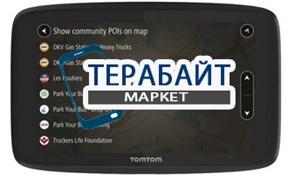 Тачскрин для навигатора TomTom GO PROFESSIONAL 620
