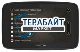 Матрица дисплей экран TomTom GO PROFESSIONAL 520