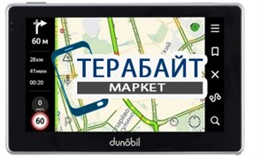 Матрица для навигатора Dunobil Stella 5.0 Parking Monitor